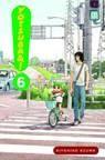 YOTSUBA & ! GN VOL 06