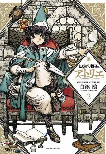 WITCH HAT ATELIER GN VOL 02