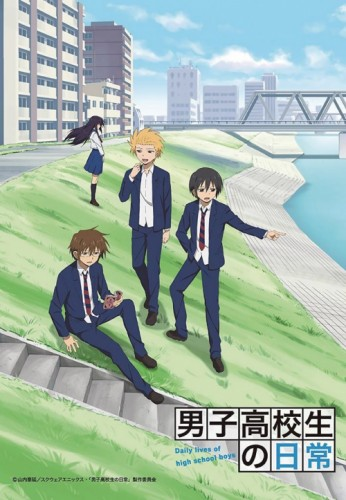 DAILY LIVES OF HIGH SCHOOL BOYS GN VOL 06