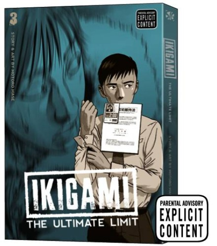 IKIGAMI ULTIMATE LIMIT GN VOL 03