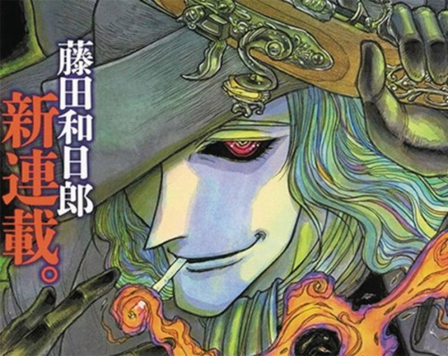 GHOST & LADY GN VOL 01 (OF 2)