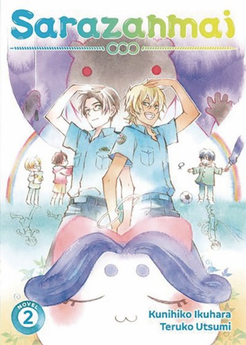 SARAZANMAI NOVEL SC VOL 02