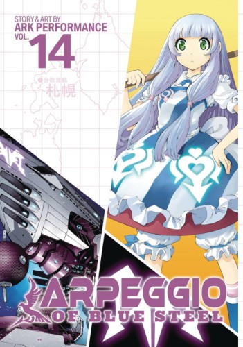 ARPEGGIO OF BLUE STEEL GN VOL 14