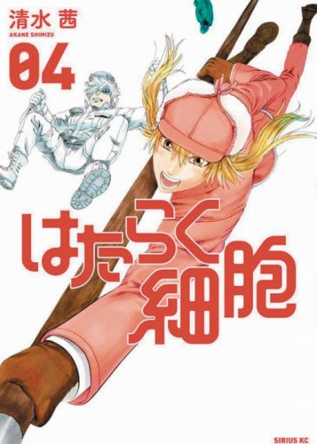 CELLS AT WORK GN VOL 04