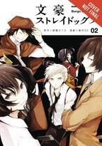 BUNGO STRAY DOGS GN VOL 02