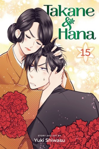 TAKANE & HANA GN VOL 15