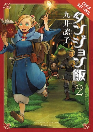 DELICIOUS IN DUNGEON GN VOL 02