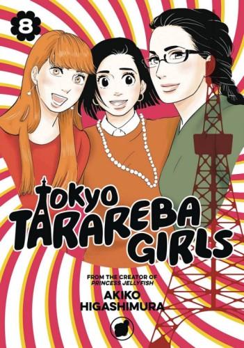 TOKYO TARAREBA GIRLS GN VOL 08 (OF 9)