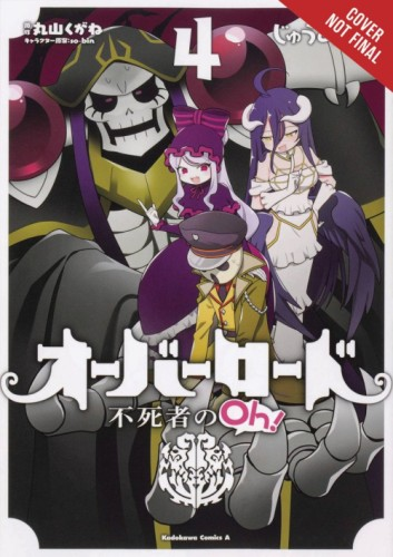 OVERLORD UNDEAD KING OH GN VOL 04