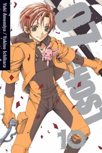07 GHOST GN VOL 10