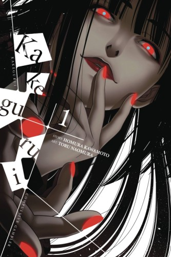 KAKEGURUI COMPULSIVE GAMBLER GN VOL 01 (MR)