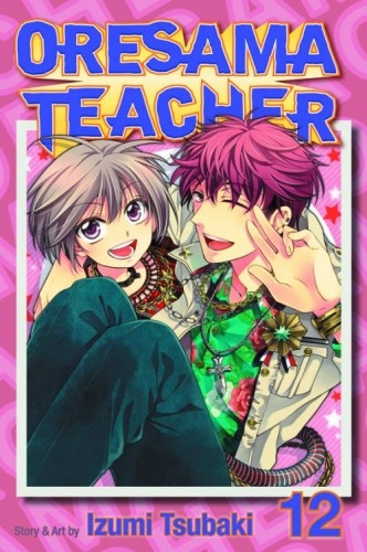 ORESAMA TEACHER GN VOL 12