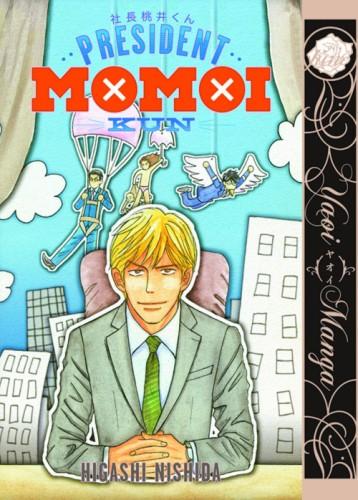 PRESIDENT MOMOI KUN GN