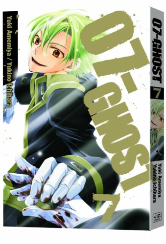 07 GHOST GN VOL 07