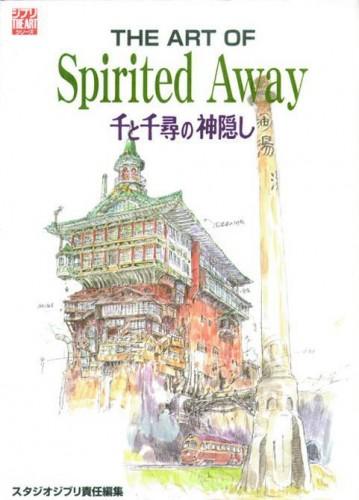 ART OF SPIRITED AWAY HC